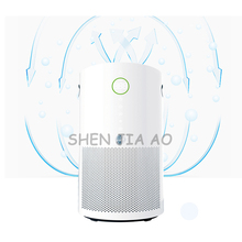 Домашний очиститель воздуха интеллектуальное дополнение к формальдегиду очиститель воздуха для стерилизации очиститель отрицательных ионов CADR: 350m3/h 220V
