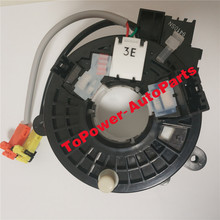 Brand New Contact Combination Switch Coil B5554-JL00A Fits for Nnissan 370Z 3.7l GT-R Juke 1.6L Quest 3.5L infinitii G37