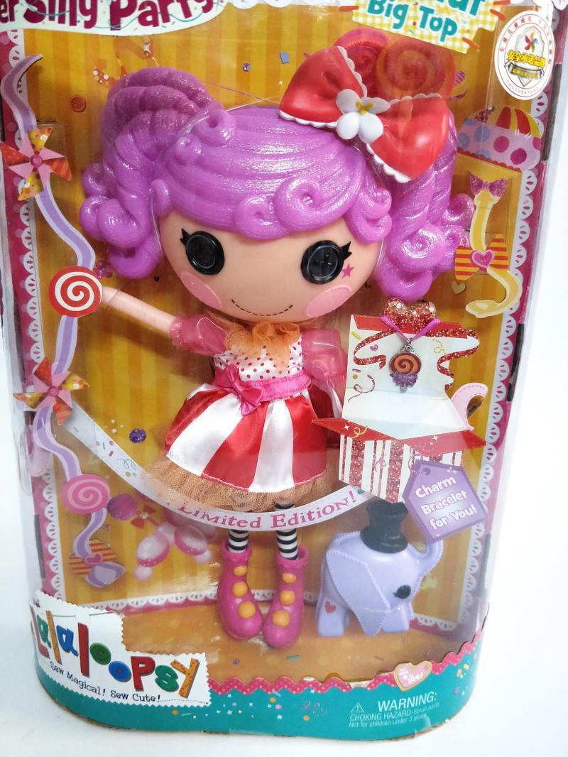 1pcs 38cm lalaloopsy bubbly mermaid action figures doll gift box PVC party gift for girls collection toy d10 цена