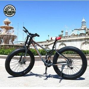 Image 2 - אהבת חופש גבוהה באיכות אופניים 21/24 מהירות אופני הרים 26 אינץ 4.0 שומן צמיג שלג אופני דיסק כפול הלם קליטה אופניים