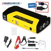 Аварийный автомобильный пусковой стартер 12 В пусковое устройство USB портативный блок питания автомобильный аккумулятор пусковой стартер д...