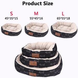Image 3 - Pet köpek yatağı kedi evi köpek yatağı s büyük köpekler için evcil hayvan ürünleri köpekler için köpek yatağı mat şezlong tezgah kedi kanepe malzemeleri py0103