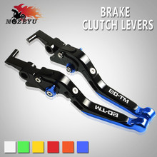 For YAMAHA MT 09 MT09 MT-09 Tracer FZ-09 FZ FZ09 2014-2018 Motorcycle Accessories Folding Extendable Brake Clutch Lever