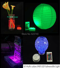 Free Shipping 4pcs RGB Multi colors Remote control 16colors Submersible LED light,LED vases base light,colorful underwater light