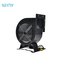 SZYTF 120W Small dust exhaust electric blower Inflatable model centrifugal blower air blower 130FLJ5 220V