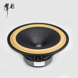 1PCS Aucharm New P610L 6.5inch Full Range Speaker Driver Unit Casting Aluminum Frame Upgrade Leather Surround 8ohm/15W D170mm