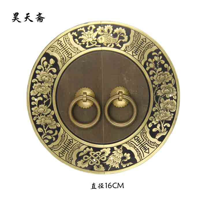 [Haotian vegetarian] Chinese furniture of Ming and Qing antique bronze copper copper locking plate door handle Blossoming [haotian] bronze fast new chinese antique furniture ming and qing copper door handle lock sheet four seasons peace subsection