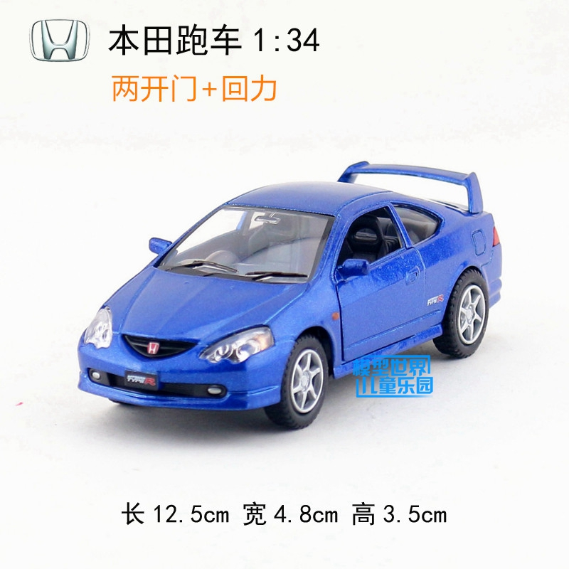 brand new kt 134 scale car model toys japan honda integratype r diecast