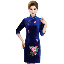 Autumn Women Elegant Velvet Dress Sequined Curvy Velour Dresses Woman Slim Fit Flower Robe Red Blue Purple Qipao Cheongsam