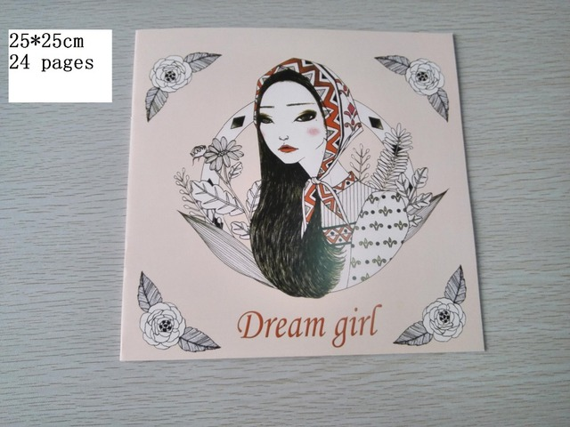 English Edition Dream Girl Coloring Book 24 Pages Secret Garden Styles For Adult Relieve Stress Painting