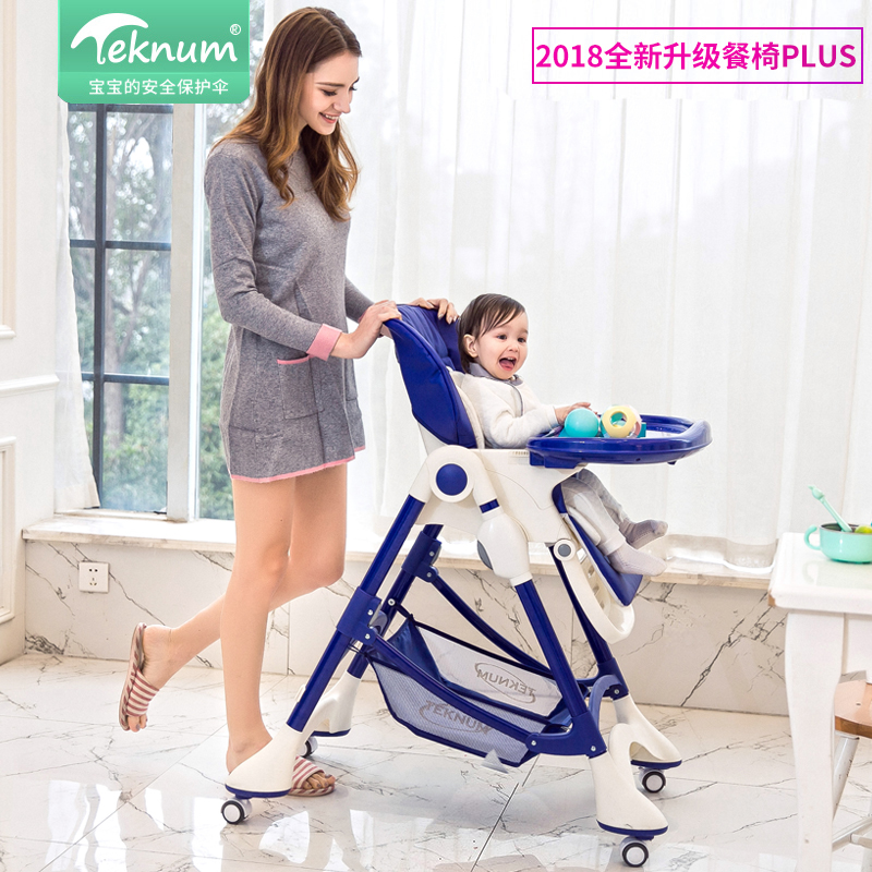 Foldable Multi-function Portable Baby Dining Chair Adjustable Baby Dining Chair Small Size Easy To Accommodate Baby Dining Chair