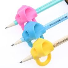 3 pieces/set Children's pencil case writing corrector silicone pen writing help fixture