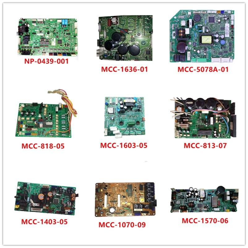 NP-0439-001| MCC-1636-01| MCC-5078A-01| MCC-818-05| MCC-1603-05| MCC-813-07| MCC-1403-05| MCC-1070-09| MCC-1570-06 Used Work