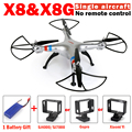 NEW SYMA X8 X8G RC Drone No remote control and No camera 6-Axis RC Quadcopter Helicopter With VS SYMA X8HW SYMA X8HG SYMA X8W