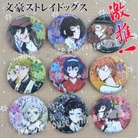 9pcs/set Anime Bungo Stray Dogs Dazai Osamu Nakajima Atsushi Brooch Badge Backpack Deco Fans Interesting Badge