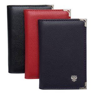 taoxian Auto Bag Cover Documents Card Credit Holder