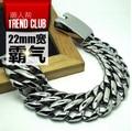 High quality 316L titanium steel bracelet bar dj rock Punk Hiphop Super wide big Chain bracelet bangles men jewelry accessories