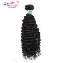 [Berrys Fashion] Kinky Curly Hair Bundles Brazilian Virgin Hair Natural Color 100% Unprocessed Human Hair Weaving Free Shipping(China)