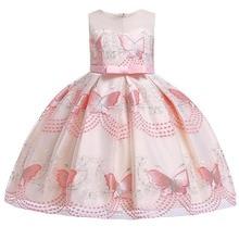 蝶の刺繍の花ガールプリンセスパーティードレス結婚式のため子供子供服ベビーコスチューム L5088
