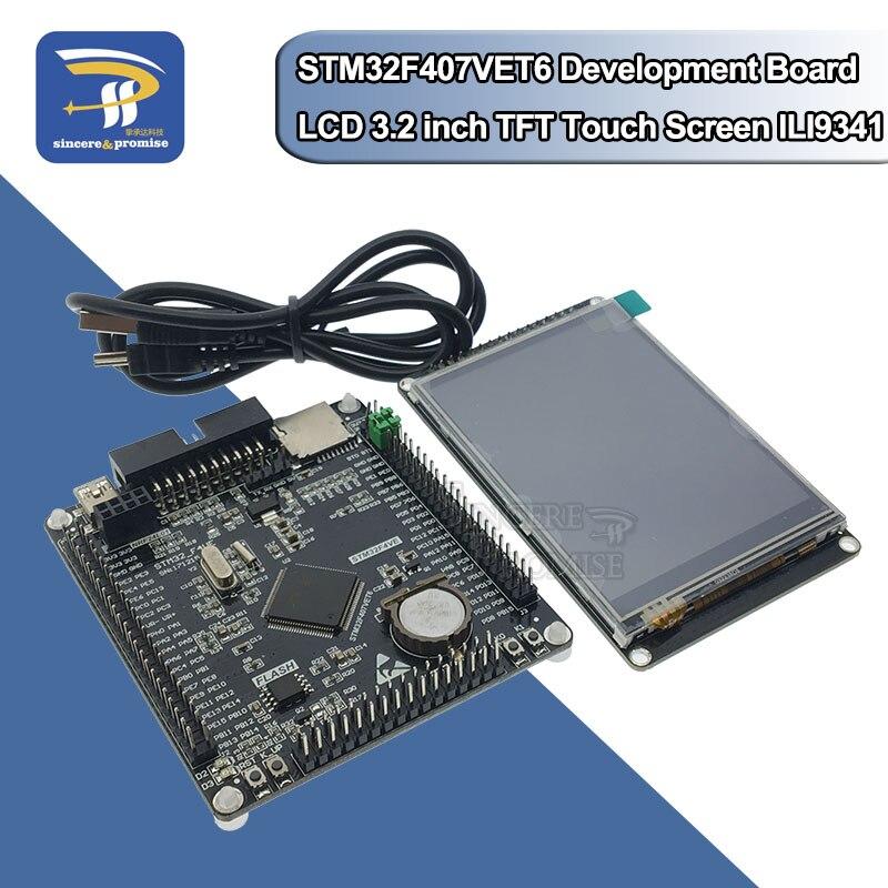 Stm32f407vet6 placa de desenvolvimento Cortex-M4 stm32 sistema mínimo placa aprendizagem braço placa núcleo + 3.2 polegada lcd tft com tela sensível ao toque