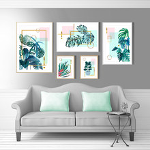 Nordic Decoration Home Poster Watercolor Green Plant Decorative Canvas Paintings Wall Art Pictures for Living Room No Frame(China)