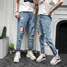 Summer New Jeans Men Fashion Casual Tear Hole Denim Pants Man Streetwear Trend Wild Hip Hop Loose Trousers Male Clothes
