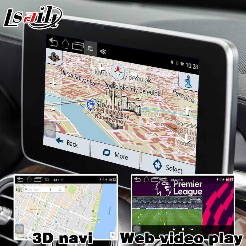 Android 6 0 GPS navigation box for Mercedes benz E class W212 NTG 4 5 video  interface box mirror link waze navi quad core