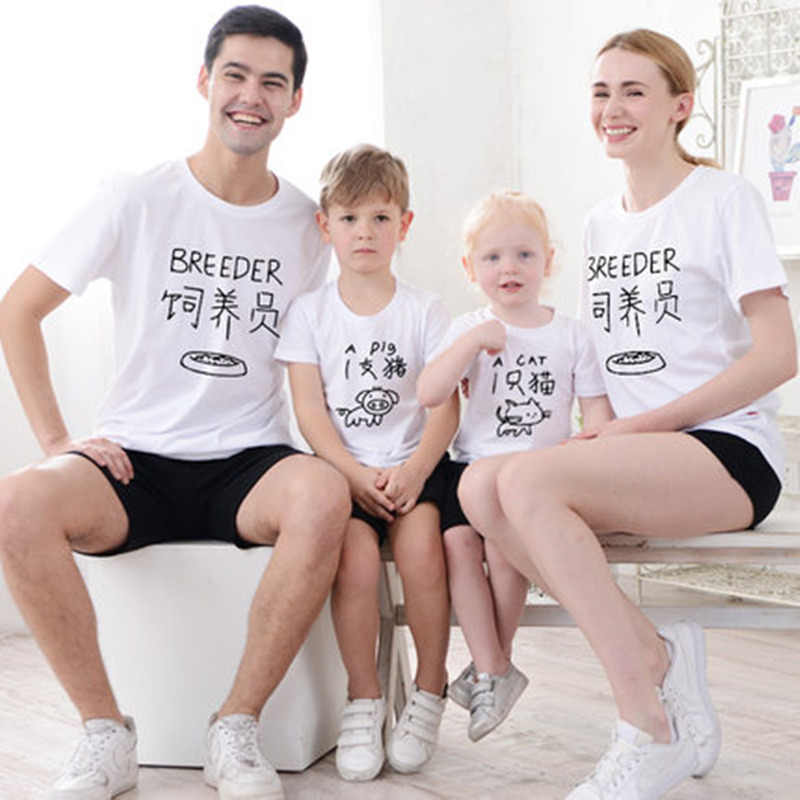 Daddy And Mommy Breeder With The Kids Cute Cat Pig Print Whole Family T Shirt Family Reunion Shirt Ideas Family Vacation Shirt Aliexpress