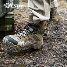 outdoor sport shoes men for hiking walking climbing tactical men's boots waterproof hiking shoes