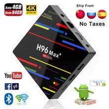 H96 Max plus умные телевизоры коробка Android 8,1 Поддержка IPTV 4 к ГБ оперативная память 32 64 Встроенная Wi Fi 2,4 г/5 г & BT IPTV box на базе Андроид pk X96 media player
