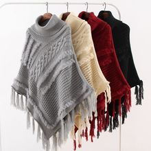 Fashion Poncho Pashmina scarf High Neck Striped Tasseled Sweater warm Shawl Woman Winter Rabbit hair decoration scarves