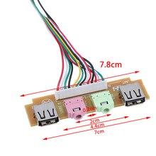 Компьютерный корпус Передняя панель Usb Аудио микрофон наушники 60 см кабель