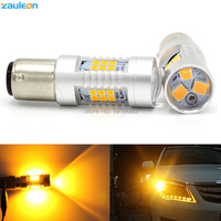 T25 1156 1157 P21W P21 5W Rear Turn Signal Light High Power 21SMD 2835 Yellow Red