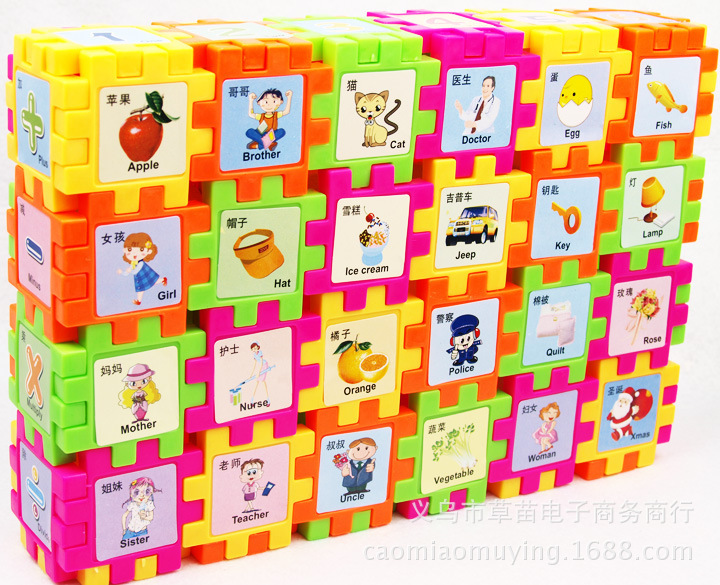 68pcs Montessori Early Educational Kids Toys Wooden Creature Square Blocks Children Intelligence Learning Blocks Brinquedos W128 kids baby wooden learning montessori early educational toy geometry puzzle toys early educational learning toys for children