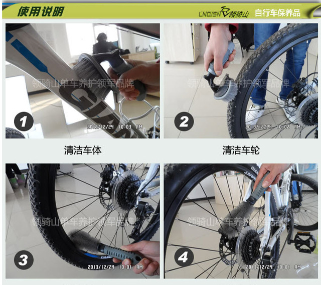 Bicycle chain cleaner MOUNTAIN bike cycling tire cleaner MTB ROAD ...