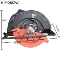 HIMOSKWA 9 inch 2100w universal mini portable circular saw woodworking electric saw tools