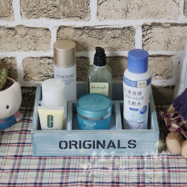 Zakka desktop storage small pallet office stationery cosmetics home accessories