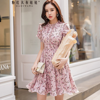 ba184683ae Dabuwawa New Summer Elegant Floral Dress Women Ladies Korean Short Sleeve  OL Slim Pink Print Dress