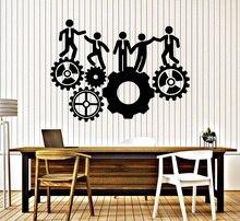 Vinil Duvar Çıkartması Ofis Takım Çalışma Dişli Ilham Sticker Iş Istasyonu İlham Hediye Ev Ticari Dekor 2BG13