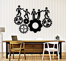 Vinyl Wand Aufkleber Büro Team Arbeit Getriebe Inspiration Aufkleber Workstation Inspirational Geschenk Hause Kommerziellen Decor 2BG13