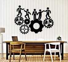 Winylowa naklejka na ścianę zespół biurowy praca przekładnia inspiracja naklejka stacja robocza inspirujący prezent wystrój domu handlowego 2BG13