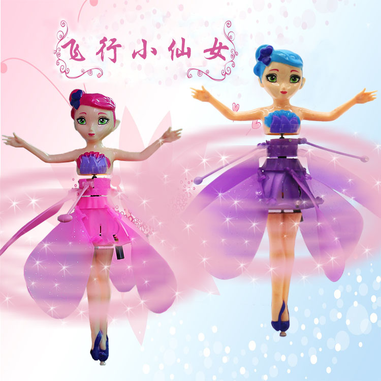 Aeronaves indução pequena princesa de fadas iluminação suspensão voador somatossensorial meninos e meninas brinquedos para crianças presentes