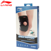 Li-Ning Adult Knee Support 65% Cotton 35% Nylon Professional LiNing Sports Equipment ADEL086 ZYF182