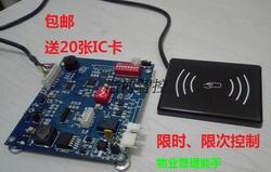 Elevator Credit Card Machine Control Systemall Pass Non-layeringanti-copyingic Card Management Systemelevator Cpu Card