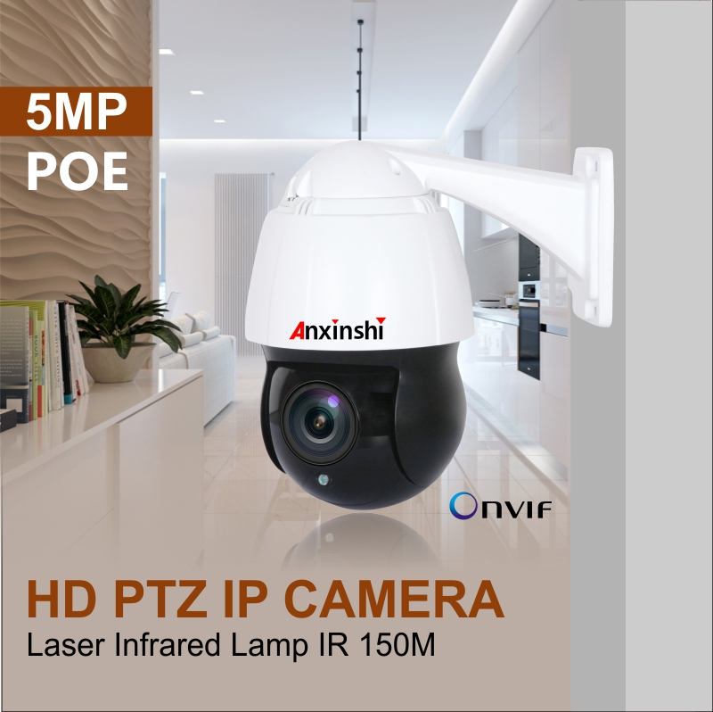 Nouveau 4.5 Pouces HD 2MP 5MP PTZ IP Caméra Extérieure Réseau Onvif 1080 P Vitesse Dôme 30X Zoom caméra PTZ CCTV 150 m IR vision nocturne POE