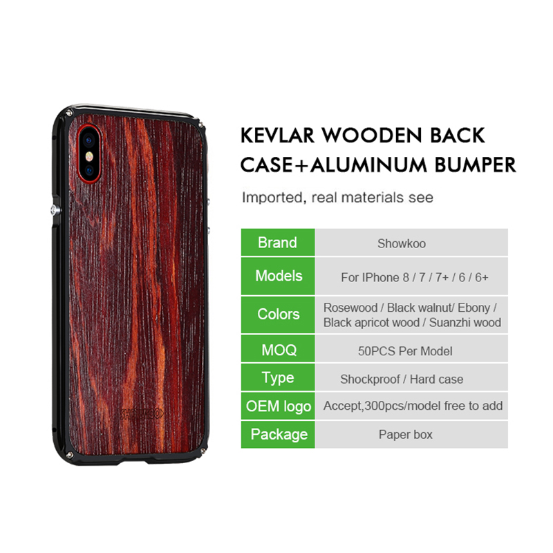 I8 kevlar wood case (9)