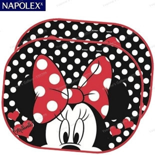 2pcs lot Hot Sale Cartoon Minnie Mouse Sunshade Car Screen Sun Shade Sun  Protection Windshield Visor Block Car Accessories 9783c2cac30