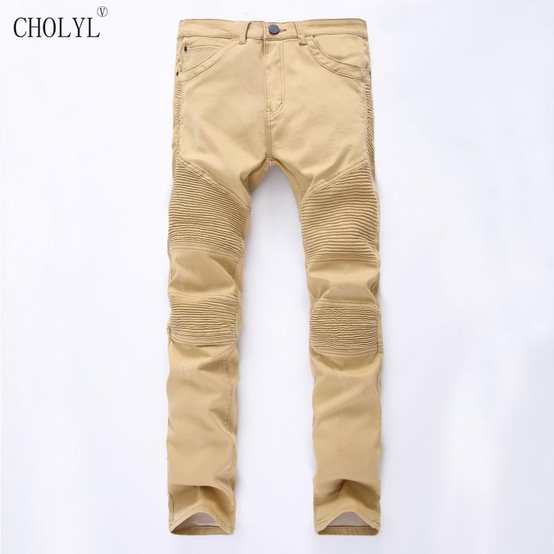 Mens Skinny jeans men 2015 Runway Distressed slim elastic jeans denim Biker jeans hiphop pants Washed jeans for men Beige CHOLYL prado s 11 r белая черная