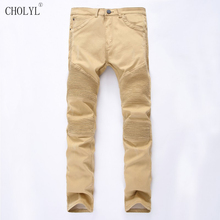 Mens Skinny jeans men 2015 Runway Distressed slim elastic jeans denim Biker jeans hiphop pants Washed jeans for men Beige CHOLYL