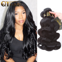 Indian Hair Body Wave Bundles 100% Human Hair Bundles Weave Indian Body Wave Remy Hair Extensions Weave 8 28 inch QT Hair